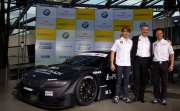 The New BMW DTM Racecar